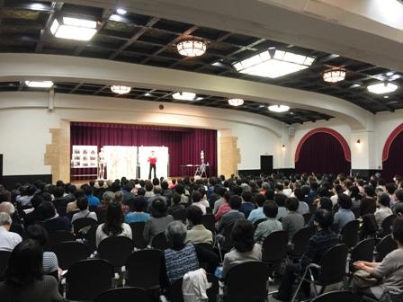 大阪中央電気倶楽部講演会20151017s